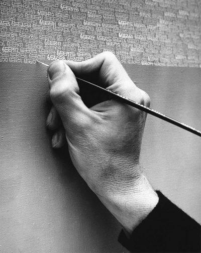 Le réel dans l'Art et l'appréhension visuelle de l'oeuvre